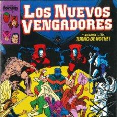 Cómics: LOS NUEVOS VENGADORES VOLUMEN 1 NÚMERO 40 CÓMICS FÓRUM MARVEL. Lote 122008675
