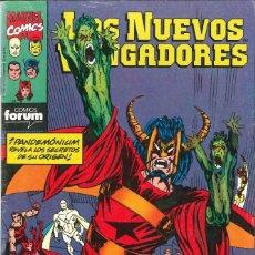 Cómics: LOS NUEVOS VENGADORES VOLUMEN 1 NÚMERO 52 CÓMICS FÓRUM MARVEL. Lote 122009055