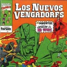Cómics: LOS NUEVOS VENGADORES VOLUMEN 1 NÚMERO 58 CÓMICS FÓRUM MARVEL. Lote 122009259