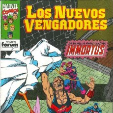 Cómics: LOS NUEVOS VENGADORES VOLUMEN 1 NÚMERO 59 CÓMICS FÓRUM MARVEL. Lote 122009311