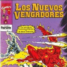 Cómics: LOS NUEVOS VENGADORES VOLUMEN 1 NÚMERO 60 CÓMICS FÓRUM MARVEL. Lote 122009407