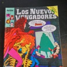 Cómics: LOS NUEVOS VENGADORES N°42. Lote 122117322