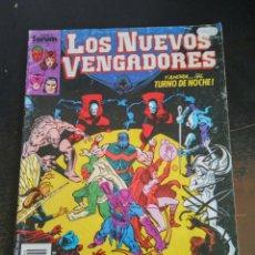 Cómics: LOS NUEVOS MUTANTES N°40. Lote 122117732