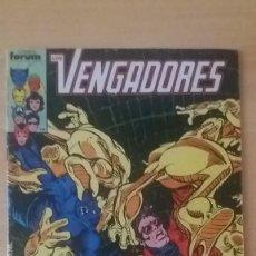 Cómics: LOS VENGADORES VOL-1 1ª EDICION Nº 21. FORUM. Lote 122249071