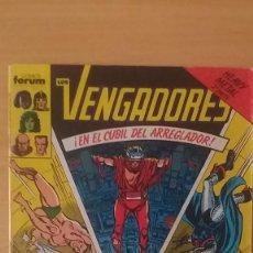 Cómics: LOS VENGADORES. VOL. 1. Nº 78. FORUM.. Lote 122249263