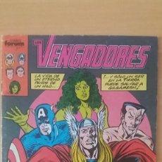 Cómics: LOS VENGADORES. VOL. 1. Nº 91. FORUM.. Lote 122249395
