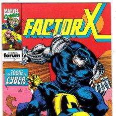 Cómics: COMICS FORUM: FACTOR X NUMERO 65 VOLUMEN 1. Lote 122608307