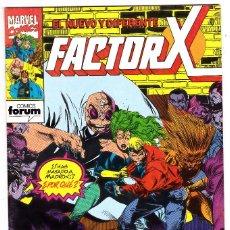 Cómics: COMICS FORUM: FACTOR X NUMERO 57 VOLUMEN 1. Lote 122608531