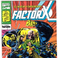 Cómics: COMICS FORUM: FACTOR X NUMERO 56 VOLUMEN 1. Lote 122608631