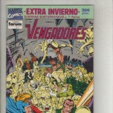 Comics: LOS VENGADORES-EXTRA INVIERNO-FORUM-AÑO 1992-COLOR-FORMATO GRAPA-GUERRAS SUBTERRANEAS 1ªPARTE. Lote 122695247