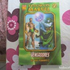 Cómics: TESOROS MARVEL LOS AÑOS PERDIDOS 2. Lote 122789543