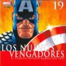 Cómics: LOS NUEVOS VENGADORES VOLUMEN 1 NÚMERO 19 PANINI MARVEL. Lote 159607165