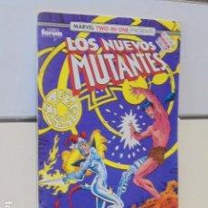 Cómics: LOS NUEVOS MUTANTES Nº 56 - FORUM. Lote 122985402