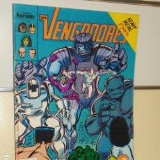 Comics: LOS VENGADORES VOL. 1 Nº 79 HEAVY METAL 3ª PARTE - FORUM -. Lote 123777395