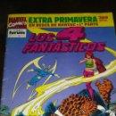 Cómics: LOS 4 FANTASTICOS - EXTRA PRIMAVERA EN BUSCA DE KORVAC - 1ª PARTE. Lote 124012783