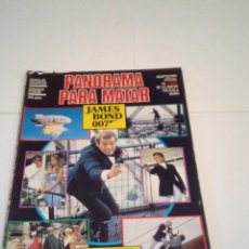 Cómics: JAMES BOND 007 - PANAROMA PARA MATAR NOVELAS GRAFICAS - GORBAUD - CJ 97. Lote 124247347