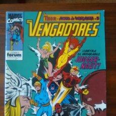 Cómics: LOS VENGADORES - VOLUMEN 1 - SERIE REGULAR - 97 - MARVEL COMICS - FORUM. Lote 67219969