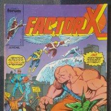 Cómics: FACTOR X #7 (FORUM, 1988) . Lote 124280159