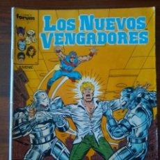 Cómics: LOS NUEVOS VENGADORES - 8 - VOLUMEN 1 - VOL 1 - AVENGERS - MARVEL COMICS - FORUM. Lote 58088103