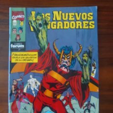 Cómics: LOS NUEVOS VENGADORES - 52 - NEW AVENGERS - VOL 1 - MARVEL - FORUM. Lote 58670684