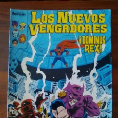Cómics: LOS NUEVOS VENGADORES - 24 - NEW AVENGERS - VOL 1 - MARVEL - FORUM. Lote 60968623