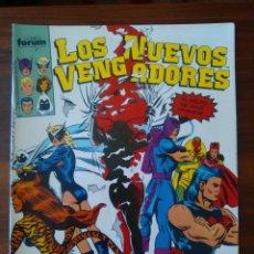 Cómics: LOS NUEVOS VENGADORES - VOL 1 - VOLUMEN 1 - NUMERO 37 - MARVEL COMICS - FORUM. Lote 195235656