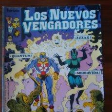 Cómics: LOS NUEVOS VENGADORES - 12 - VOLUMEN 1 - VOL 1 - AVENGERS - MARVEL COMICS - FORUM. Lote 58072380