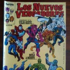 Cómics: LOS NUEVOS VENGADORES - 18 - VOLUMEN 1 - VOL 1 - AVENGERS - MARVEL COMICS - FORUM. Lote 58024205