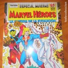 Cómics: ESPECIAL ESTELA PLATEADA, LA GUERRA DE LA EVOLUCION- MARVEL HEROES EXTRA INVIERNO - FORUM COMICS - . Lote 124879159