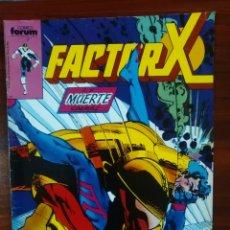 Cómics: FACTOR X - 33 - VOLUMEN 1 - VOL 1 - X-FACTOR - MARVEL COMICS - FORUM. Lote 58183610