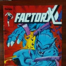 Cómics: FACTOR X - 32 - VOLUMEN 1 - VOL 1 - X-FACTOR - MARVEL COMICS - FORUM. Lote 58183715