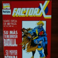 Cómics: FACTOR X - 83 - VOLUMEN 1 - VOL 1 - X-FACTOR - MARVEL COMICS - FORUM. Lote 65860766