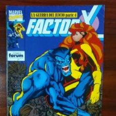 Cómics: FACTOR X - NÚMERO 40 - VOL 1 - MARVEL CÓMICS - FORUM. Lote 68692225