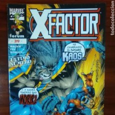 Cómics: FACTOR X - NÚMERO 39 - VOL 2 - MARVEL CÓMICS - FORUM. Lote 68801661