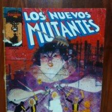 Cómics: LOS NUEVOS MUTANTES - 34 - NEW MUTANTS - VOLUMEN 1 - MARVEL COMICS - FORUM. Lote 65820754