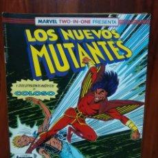 Cómics: LOS NUEVOS MUTANTES - NÚMERO 50 - VOL 1 - MARVEL COMICS - FORUM. Lote 69816281