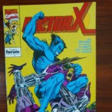 Cómics: FACTOR X - 48 - VOLUMEN 1 - VOL 1 - X-FACTOR - MARVEL COMICS - FORUM. Lote 58069442