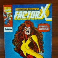 Cómics: FACTOR X - NÚMERO 41 - VOL 1 - MARVEL CÓMICS - FORUM. Lote 68692529