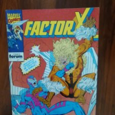 Cómics: FACTOR X - 45 - VOLUMEN 1 - VOL 1 - X-FACTOR - MARVEL COMICS - FORUM. Lote 60940451