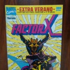 Cómics: FACTOR X - EXTRA VERANO - VOL 2 - MARVEL CÓMICS - FORUM. Lote 68801193