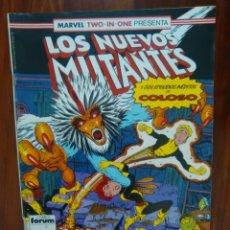 Cómics: LOS NUEVOS MUTANTES - 51 - NEW MUTANTS - VOLUMEN 1 - MARVEL COMICS - FORUM. Lote 61446275