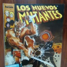 Cómics: LOS NUEVOS MUTANTES - 32 - NEW MUTANTS - VOLUMEN 1 - MARVEL COMICS - FORUM. Lote 65821074