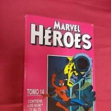 Cómics: MARVEL HÉROES. TOMO 14. RETAPADO DEL Nº 71 AL 75. FORUM. Lote 233476365