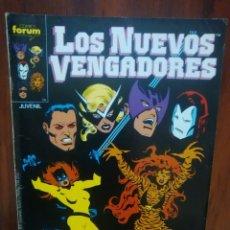 Cómics: LOS NUEVOS VENGADORES - 16 - VOLUMEN 1 - VOL 1 - AVENGERS - MARVEL COMICS - FORUM. Lote 58041658
