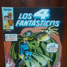 Cómics: LOS 4 FANTÁSTICOS - 77 - VOLUMEN 1 - MARVEL COMICS - FORUM - 4F. Lote 67463929