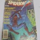 Cómics: SPIDERMAN. EL HOMBRE ARAÑA. Nº 200. COMICS FORUM. Lote 126526707