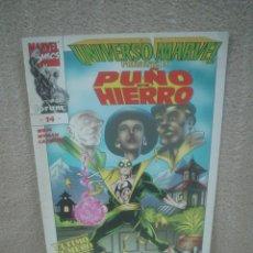 Comics: UNIVERSO MARVEL PRESENTA A PUÑO DE HIERRO Nº 14 (ÚLTIMO NÚMERO). Lote 126547251