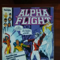 Cómics: ALPHA FLIGHT - VOL 1 - NÚMERO RETAPADO - MARVEL CÓMICS - FORUM. Lote 70005617