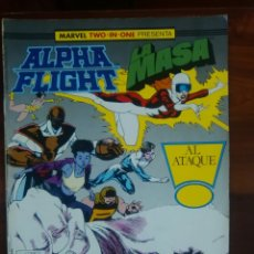 Cómics: ALPHA FLIGHT - LA MASA - 42 - MARVEL TWO-IN-ONE - VOLUMEN 1 - VOL 1 - MARVEL COMICS - FORUM. Lote 57790965