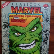 Cómics: CLÁSICOS MARVEL - 2 - VOLUMEN 1 - MARVEL CÓMICS - FORUM. Lote 67062814